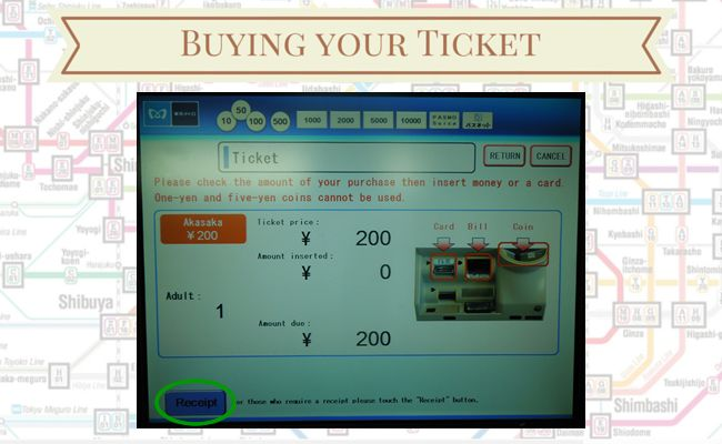 Tokyo Metro - Buying your ticket - Amount Confirmation & Receipt Selection