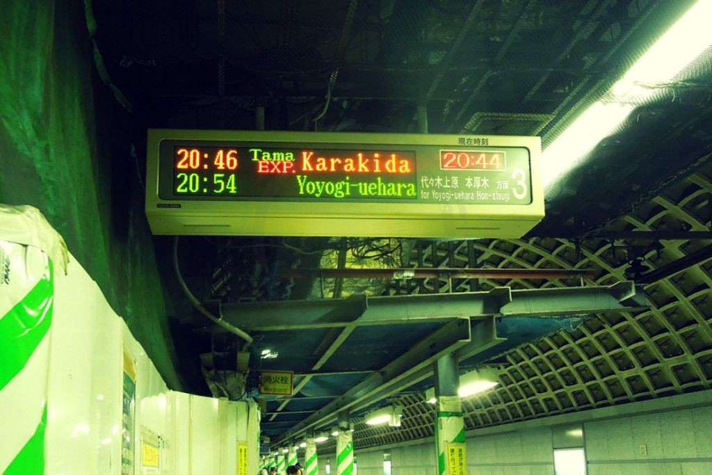 Electronic Information Board