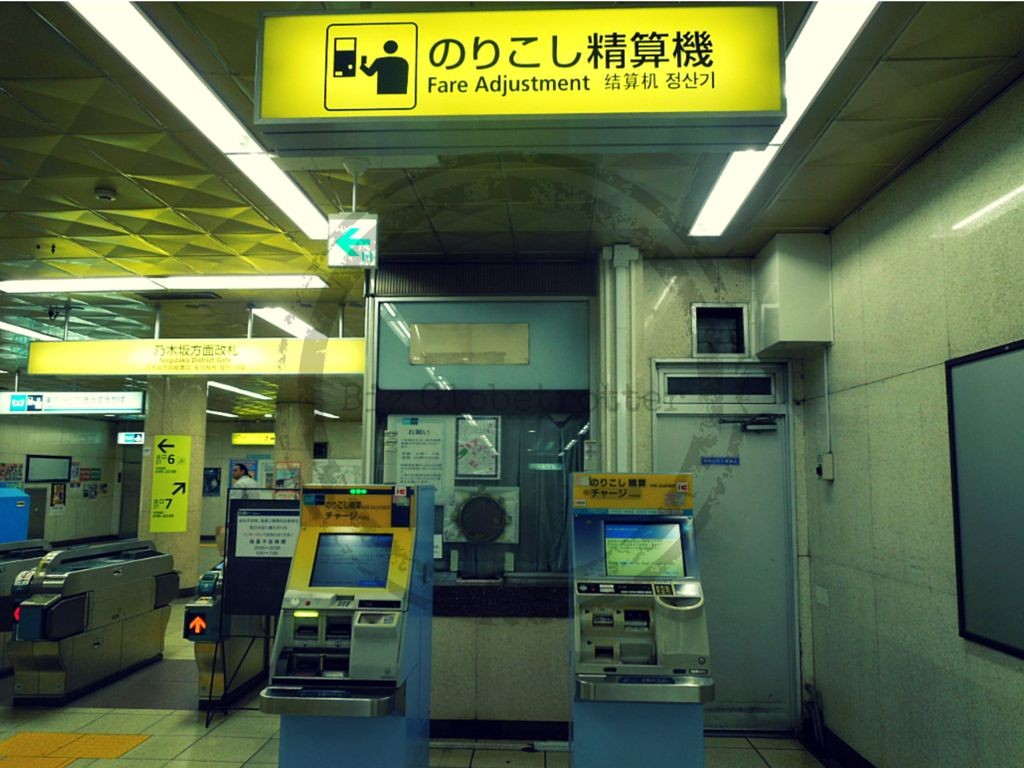 Tokyo Metro - Buying your ticket - Fare Adjustment