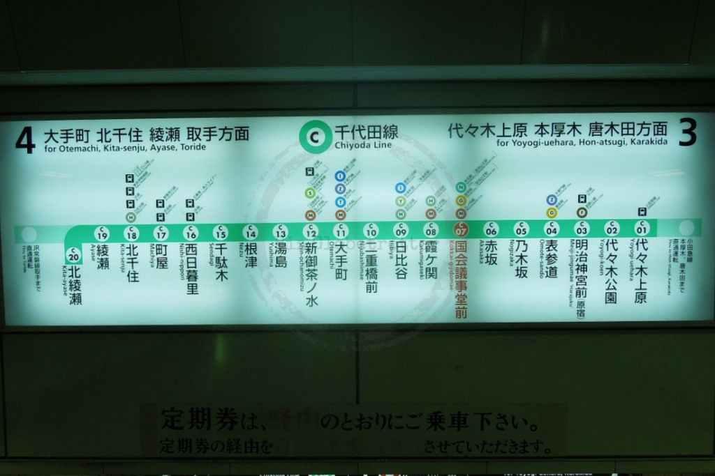 Information Board - Chiyoda Line at Kokkai-Gijidomae Station