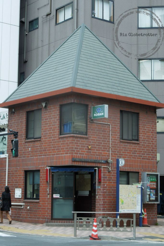 KOBAN are Police Stations that you can find in several areas in Tokyo