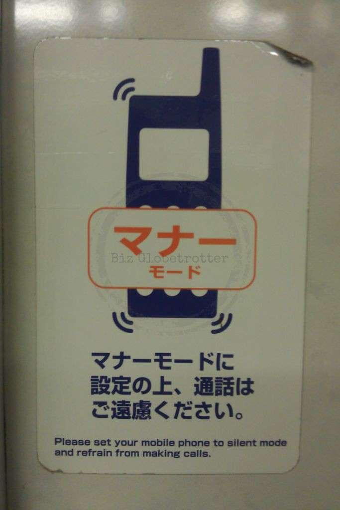 Keep your phone in silent mode when inside the train