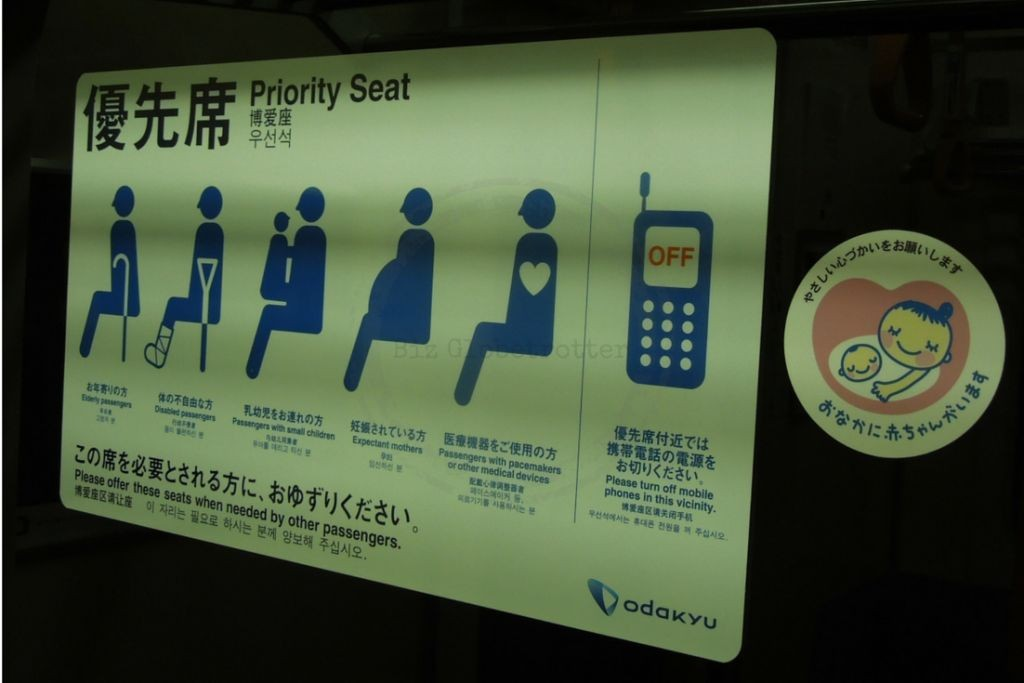 Priority Seat Area - Turn off your phone
