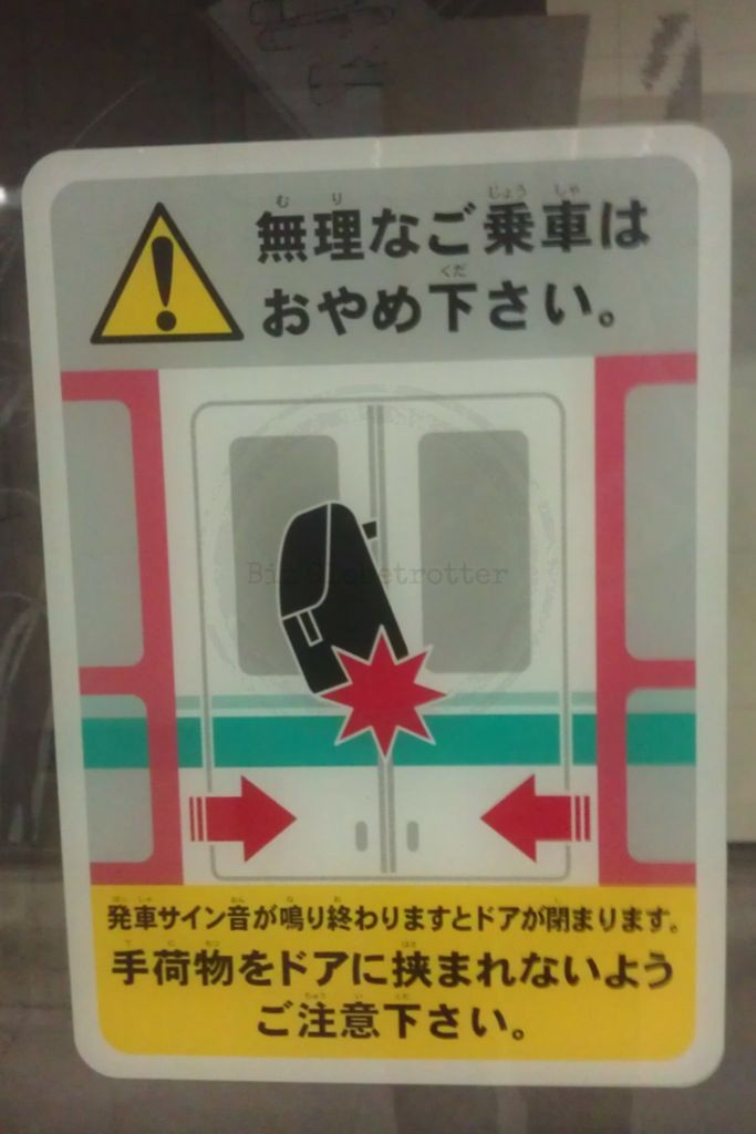 Safety: Do not run to catch the train.