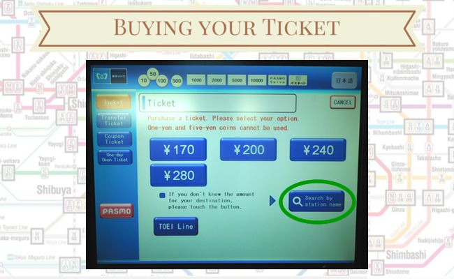 Tokyo Metro - Buying your ticket - Search by Station Name